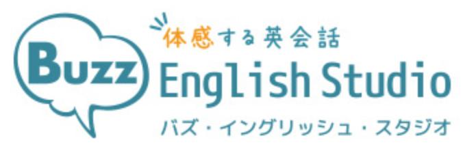 バズ・イングリッシュ・スタジオ 小倉校