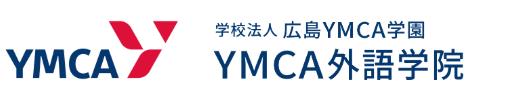 広島YMCA学園