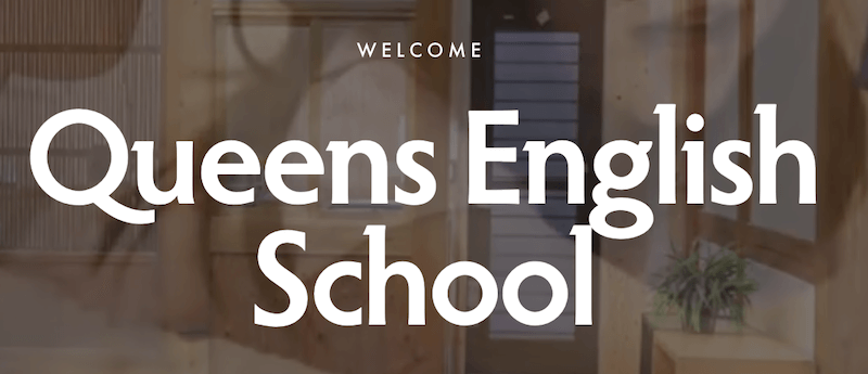 Queens EnglishSchool 津教室