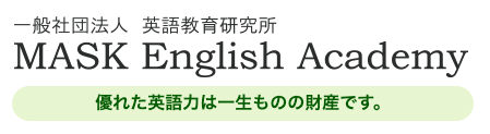 MASK English Academy