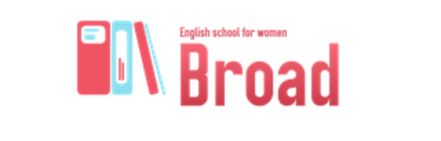 Broad English School For Women